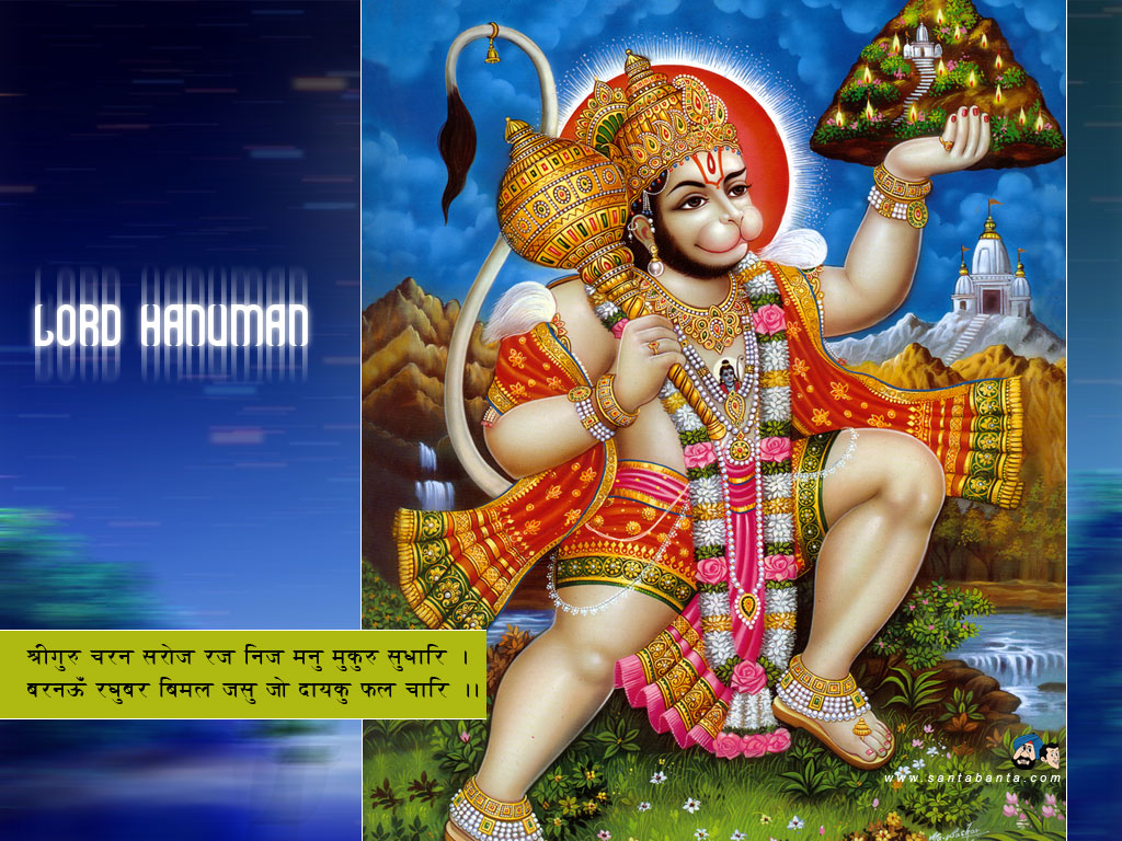 JAI SHRI HANUMAN - Wallpaper 3